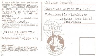 Tarjeta QSL Radio Yaracuy (Reverso)